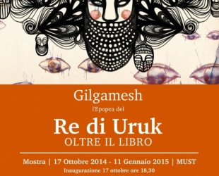 17.10-11.01 - Gilgamesh